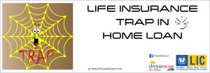 Trap in Home Loan